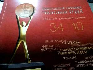 Все номинанты и эксперты премии «Человек года-2020»