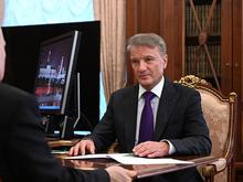 Сбер хочет стать лидером онлайн-торговли в России после трех неудачных попыток. Как?