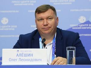 Из футбола в чиновники. Экс-директор ФК «Нижний Новгород» стал главой Канавинского района