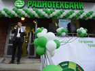 Долг на 1,9 млрд. Суд арестовал квартиры и машины акционеров нижегородского банка-банкрота