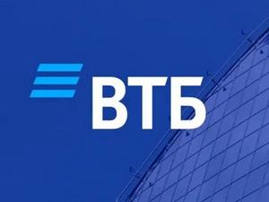 ВТБ: нижегородцы в «Черную пятницу» потратили в 1,5 раза больше, чем год назад