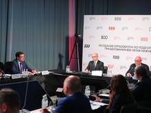 В Москве обсудили подготовку к 800-летию Нижнего Новгорода