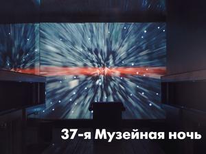 Музейную ночь в Красноярске проводить не будут