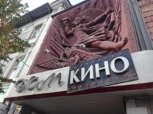 Красноярцам расскажут о связи людей, кино и минералов