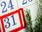 Власти Челябинской области прокомментировали инициативу сделать 31 декабря выходным