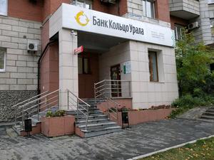 Минус еще один региональный банк: УГМК продает «Кольцо Урала»