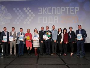 В Свердловской области определили лучших экспортеров — 2020