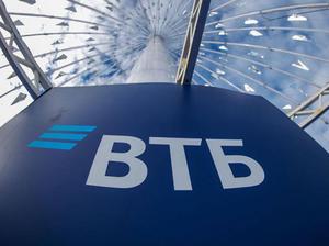 ВТБ в Нижнем Новгороде увеличил число офисов, работающих по субботам