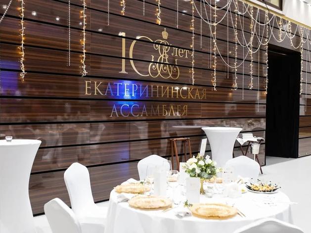 Самыми щедрыми благотворителями «Екатерининской Ассамблеи» стали Пумпянский и Симановский