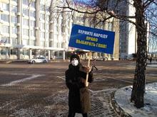 Общественная палата предложила вернуть прямые выбора мэра Красноярска
