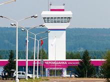 Индийских бизнесменов пригласили участвовать в проекте красноярского авиахаба