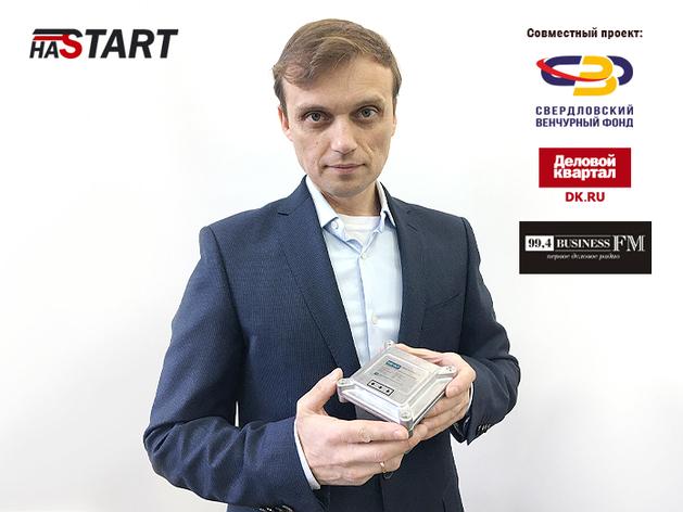 наSTART#4: ИТ-стартап для девелоперов и «Водоканалов» ищет средства на закуп комплектующих