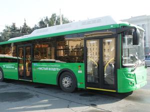 Автопарк Челябинска снова пополнился новыми экоавтобусами