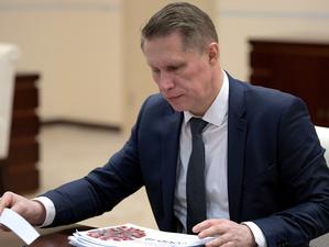 Минздрав предложил ограничить поездки россиян между регионами