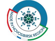 Товарный знак «Made in Novosibirsk region» закрепят в госпрограмме