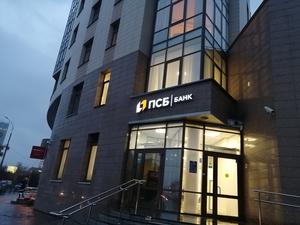ПСБ запустил новый онлайн-кредит для бизнеса по ставке от 11,9%