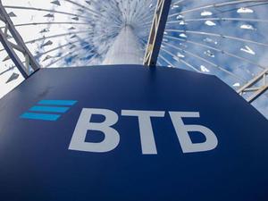 ВТБ Капитал Форекс уменьшил размер сделки для работы на FOREX