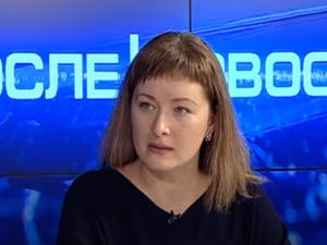 Экс-директор «Жилфонда» Наталья Жавнова попала под уголовное преследование