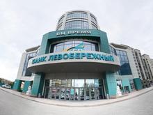 Откройте расчетный счет на связанную компанию за 1 рубль