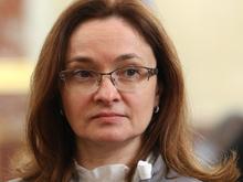 Набиуллина обвинила банки во «впаривании» людям инвестпродуктов и требует принять меры