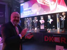 В Нижнем Новгороде прошла церемония награждения премии «Человек года-2020»