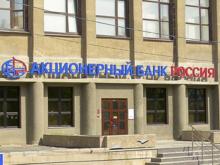 Николай Шамалов больше не акционер банка «Россия» после развода сына с дочерью Путина