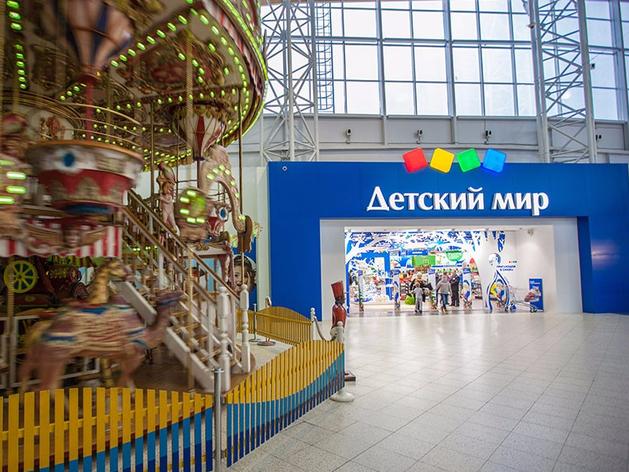 «Детский мир» построит распределительный центр в Екатеринбурге