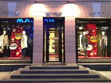 Спроса нет. Люксовый бренд закрывает бутик и уходит из Екатеринбурга