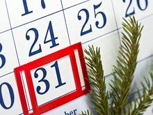 Власти Красноярского края не сделали 31 декабря выходным