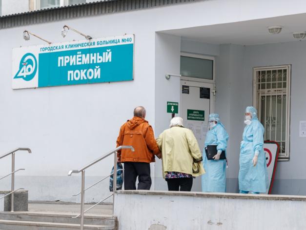 «За 9 дней декабря от COVID умерло больше пациентов, чем за первые три месяца эпидемии»