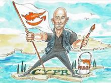 Amazon купит Кипр, блокчейн уничтожит фейк-ньюс. Шокирующие прогнозы-2021