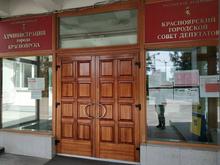 Красноярску назначили главного по архитектуре