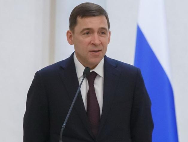 Губернатор региона Евгений Куйвашев