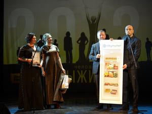 «Еда — новая нефть» — в Красноярске назвали «стартап года»
