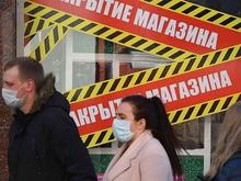 Какие сферы малого предпринимательства пострадали более всего в пандемию