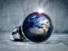 В Красноярске открылся Сибирский энергетический форум