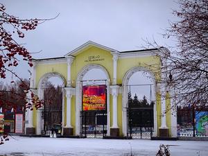 ЦПКиО им. Маяковского в 2020 г. выполнил план по сборам только на 65%