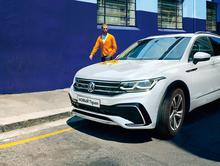 Volkswagen представляет новый Tiguan в России