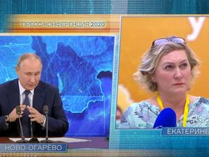 Путин спросил журналистку из Магнитогорска про смог в городе