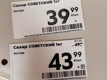 В Тюмени начался рост цен на продукты после заявления Путина