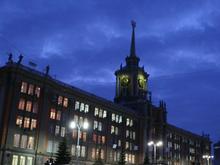 В мэрии Екатеринбурга началась смена власти