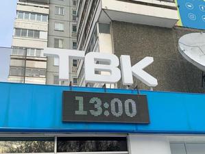 ТВК переезжает в другое помещение: телекомпании не продлили аренду на Копылова