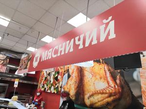 «Мясничий» два раза в неделю – новые магазины не пропускать