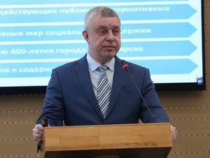 Сергей Ерёмин назначил себе еще одного первого зама
