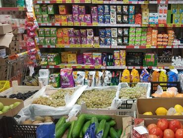 Банк России объяснил рост цен на продукты