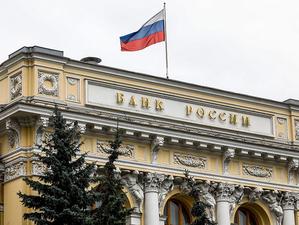 «Мы 30 лет налаживали систему надзора банков и ради капитализации вернулись к схеме СССР»