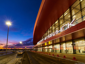 Челябинский аэропорт получил разрешение на перелеты в три страны ближнего зарубежья