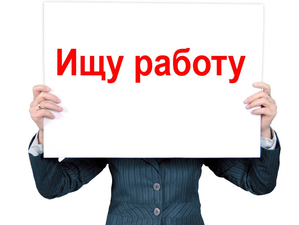За пандемию количество безработных на Среднем Урале выросло в пять раз