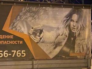 «Я открыла бизнес на Урале?»: Кейт Бекинсейл удивила реклама с ее лицом в Магнитогорске