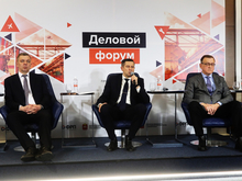 Прогноз оптимистичный: власти региона подвели итоги года для промышленности